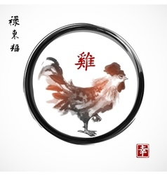 Rooster symbol of the Chinese New Year 2017 vector image