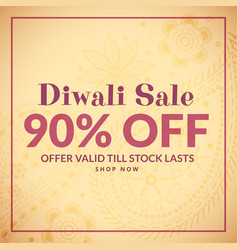 Traditional diwali background with sale banner vector