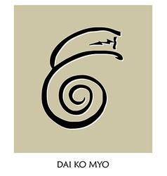 Healing reiki symbol 2 vector