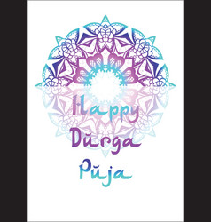 holiday greetings durga puja vector image vector image