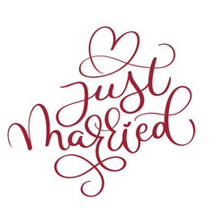just married red text with heart on white vector image vector image