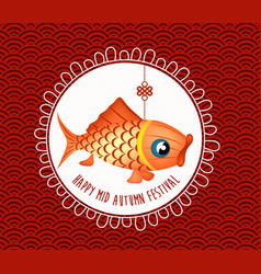 Mid autumn festival chinese background with carp vector