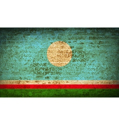 Flags sakha republic with dirty paper texture vector