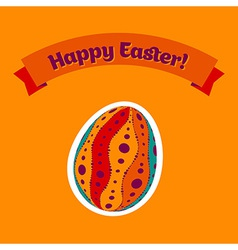 Easter card with egg vector image