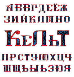 Beautiful russian font in celtic style vector