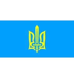 Flag of oun vector