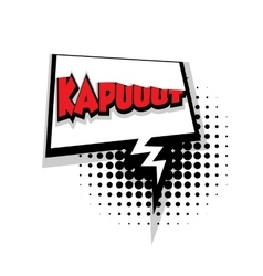 Comic text kapuut sound effects pop art vector