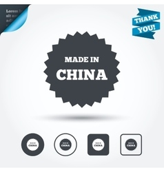 Made in China icon Export production symbol vector image vector image