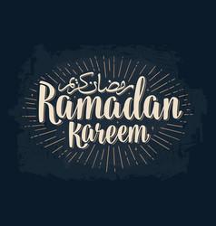 Ramadan kareem lettering with rays arabic vector