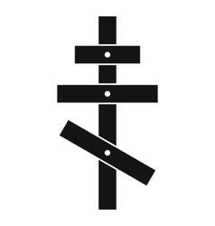 Orthodox cross icon simple style vector