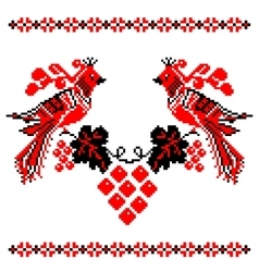Ukrainian national ornament vector