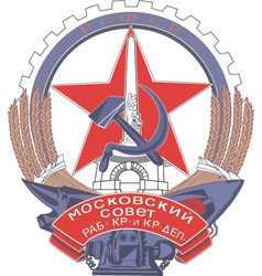 Moscow Coat-of-arms vector image