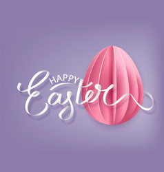 background with paper egg vector image vector image