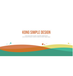 Colorful abstract header website design vector