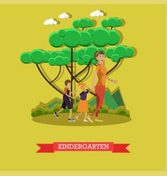 kindergarten in flat style vector image