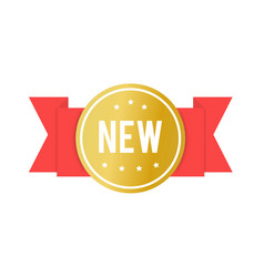 New glossy shiny circular coin vector image vector image