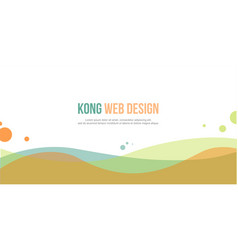 Elegant abstarct header website design vector