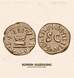 Roman quadrant of the times of jesus christ vector