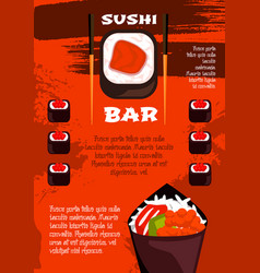 sushi bar poster template japanese cuisine design vector image