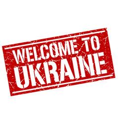 Welcome to ukraine stamp vector