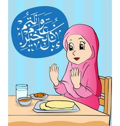 cartoon of girl is start eating in ramadan - vector image vector image