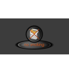 no smoking button vector image