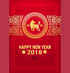 Chinese new year of dog 2018 greeting card golden vector
