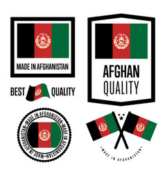 Afghanistan quality label set for goods vector