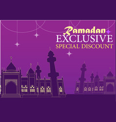 ramadan exclusive special discount - vector image
