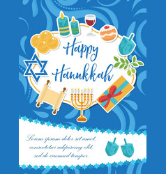 happy hanukkah greeting card flyer poster vector image