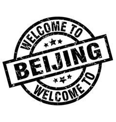 Welcome to beijing black stamp vector
