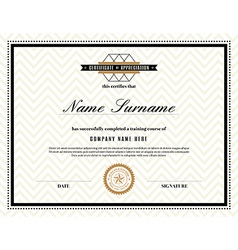 Retro frame certificate design template vector