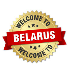 belarus 3d gold badge with red ribbon vector image