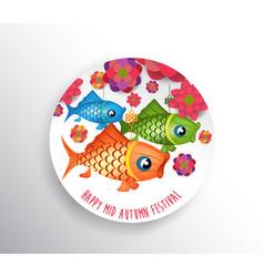 mid autumn festival seasons greetings carp vector image vector image
