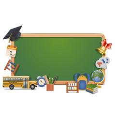 Schooling board vector