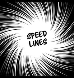 Manga speed lines grunge ray vector