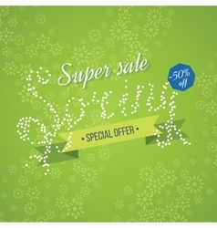 Super sale banner on a spring background vector