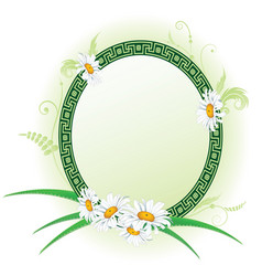 frame with aloe and daisy vector image vector image
