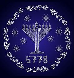 hanukkah doodle 5778 jewish year hand draw vector image