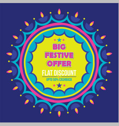diwali big festive offer banner design vector image vector image
