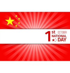 Chinese national day holiday flag background vector