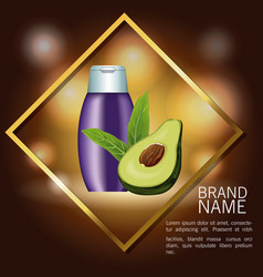 skin cream beauty product vector image
