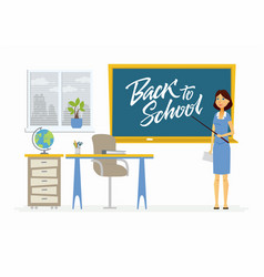 Back to school - character of a teacher with vector