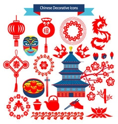 Decorative icons and chinese travel symbols vector