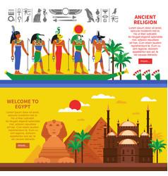 egypt horizontal banners vector image
