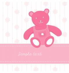teddy bear page vector image