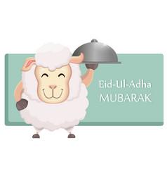 Festival of sacrifice eid-ul-adha traditional vector