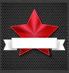 Red shining five-pointed star on metallic vector