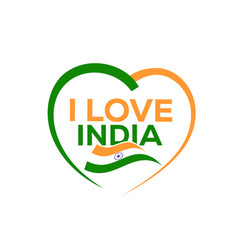 i love india vector image