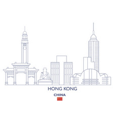hong kong city skyline vector image vector image